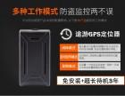 天津周边销售安装汽车gps定位无线gps
