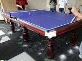台球桌现货直销 台球桌用品商店 台球桌送货负责安装