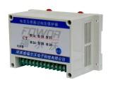 福尔沃电压保护器TE-CTB-9老牌新价