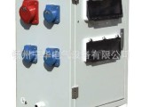 .多功能组合插座箱、检修电源箱、多功能电箱