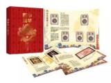中华图腾百年银元 寓意东方巨龙从此腾飞世界