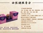 唐山保健品招商 保健食品招商代理 集寿堂