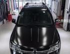 道奇酷威改色贴膜电光黑 全国接收汽车改色培训加盟