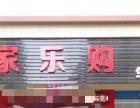 鹤山周边 中东西中社村90号家乐购 百货超市 住宅底商