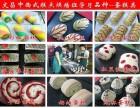 武汉糕点培训 武汉烘焙学校
