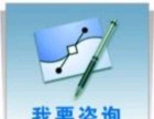 上海民事律师 合同审阅修改 免费法律咨询 南汇律师