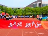 上海企业嘉年华多机位云摄影保利驻沪人员运动会摄像航拍