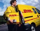 国际快递发仿牌服饰 鞋包 EMS DHL 文件