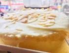 乐享蛋糕加盟行不行 乐享蛋糕值得加盟吗