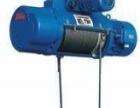 烟台销售维修维保改造各种电动起重机