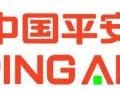 华泰、人保、中国平安汽车保险优惠