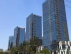地铁旁:力宝广场200平带办公家具 业主直租