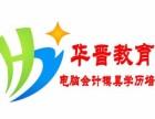 浦江镇office培训