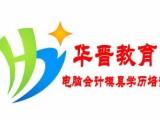 浦江镇电脑培训