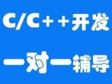 江门c 培训 c语言培训 一对一指导