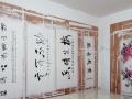 手写书法 已装裱实木框四尺对开 实物拍摄