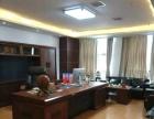 金融大厦办公家具精装修92平方