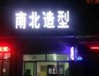 转让石家庄周边-行唐30㎡美发店3万元