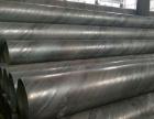 螺旋钢管/钢板卷管/防腐钢管