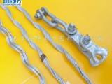 ADSS/OPGW光缆耐张线夹 预绞丝耐张线夹 型号