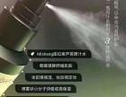 朵色弥尚芦荟汁水 祛斑祛痘都可以用吗?芦荟水是补水保湿的吗?