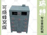 加厚板九孔烤红薯机地瓜炉带保温地瓜机 9
