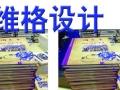 名片·加急当天取·金箔至尊名片·宣传单印刷