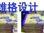 文化墙·亚克力招牌·x展架·不干胶·宣传单·折页