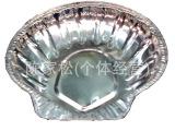 厂家直销 贝壳形铝箔盘 餐馆酒店用一次性铝箔餐盒 烧烤烘焙必备