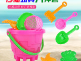 热销沙滩玩具桶套装 儿童沙滩戏水玩沙子玩