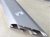 供应铝合金LED路灯 灯罩型材 精切打孔攻丝小件氧化