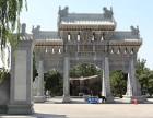 北京丰台思亲园陵园 丰台思亲园陵园 思亲园陵园