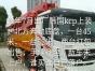 混凝土泵车三一重工两台新车韩国kcp打包出售