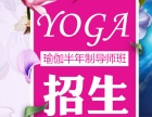 女生练瑜伽的好处有哪些?葆姿瑜伽全日制零基础教练班