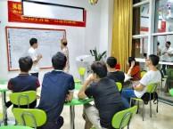深圳公明英语培训零基础英语 商务精英班火热开班中