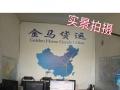 唐山市金马货运4-17米回程车快速调度中心