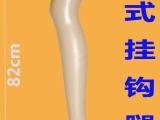 女腿模韩国腿模丝袜腿模韩式脚模网袜腿模性