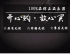 南京买珠江钢琴丨南京买雅马哈钢琴丨南京买卡瓦依钢琴
