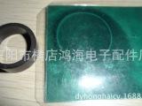 找到了辐射磁环,内外径单极磁环,内圆S极,外圆N极,辐射环