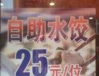 东湖井一字街巴渝火锅对面 酒楼餐饮 商业街卖