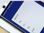 黑莓 KEYone 双4G 4G网络 移动TD-LTE,联通