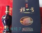 桂林回收湘山桂一号酒收购整箱桂一号回收单瓶桂一号酒