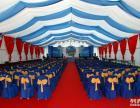 企业周年庆活动策划 舞台音响出租 宴会椅出租