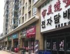 宝龙城市广场 宝龙国际社区南门 美容美发 商业街卖场