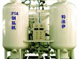 变压吸附制氮机 工业制氮机 化工氮气发生器 高纯度空分制氮机