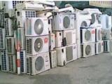 上海旧空调回收上海二手空调回收处理废旧空调回收