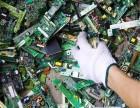 上海回收IC 回收二三极管 回收电子料模块芯片回收金属回收