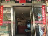 椒江章安华景村金鳌街沿街店铺出租
