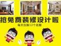 石家庄新房收房装修需要注意什么问题