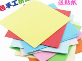 40张/包宝宝儿童剪纸折纸专用纸批发diy幼儿园手工纸